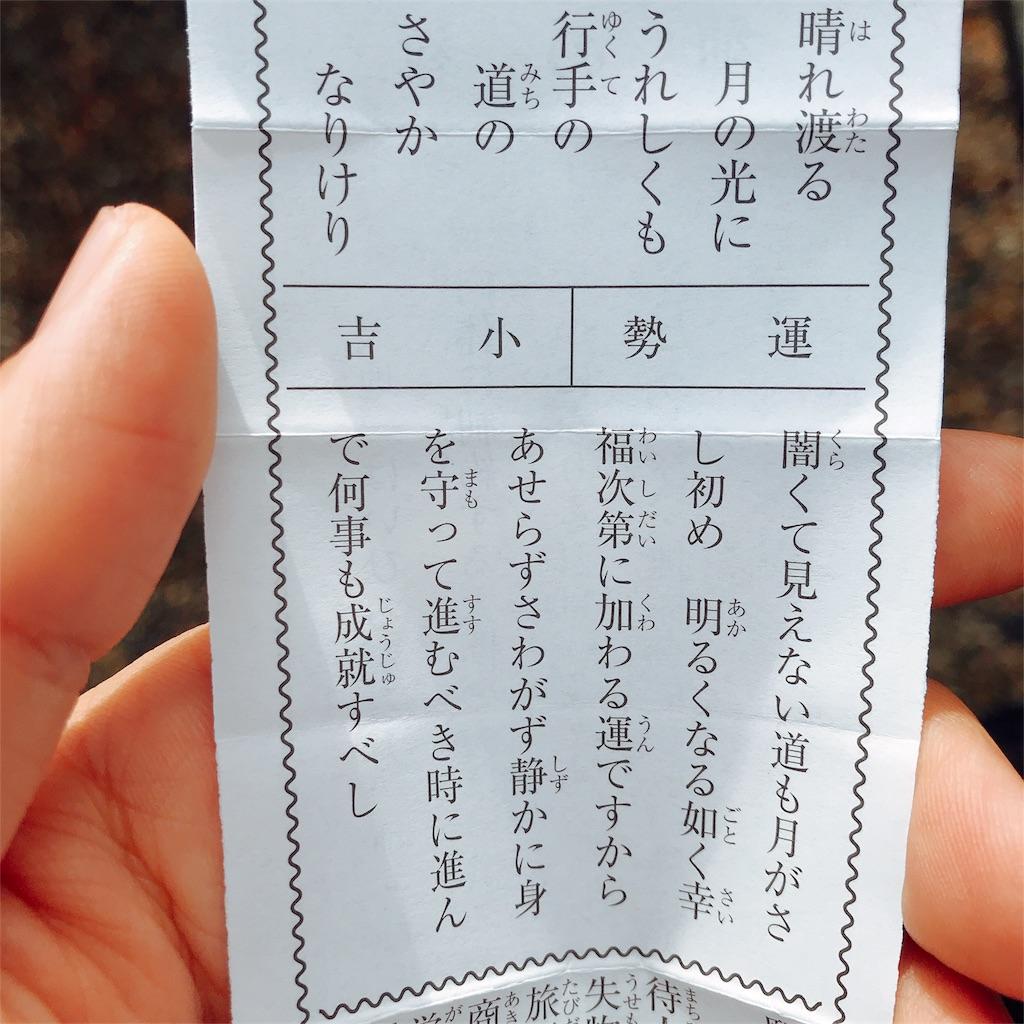 f:id:flat37takashi:20180101114726j:image