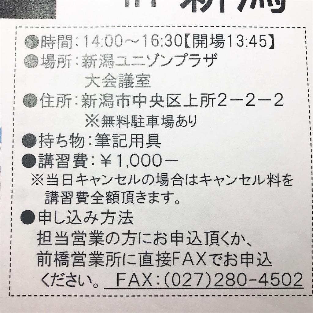 f:id:flat37takashi:20180121161309j:image