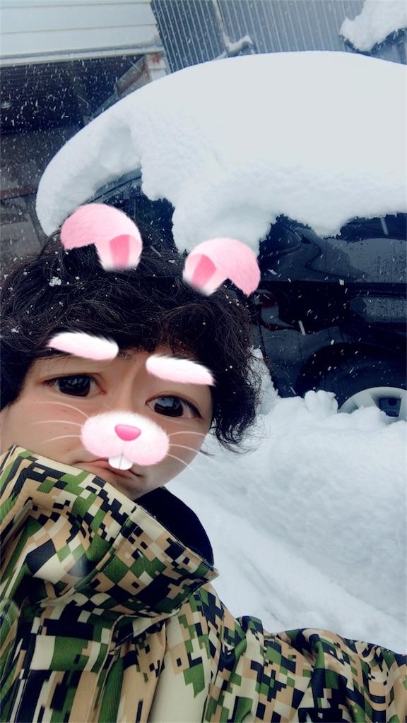 f:id:flat37takashi:20180208082923j:image