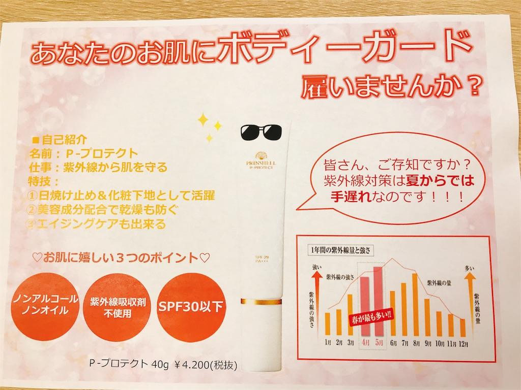 f:id:flat37takashi:20180214213700j:image