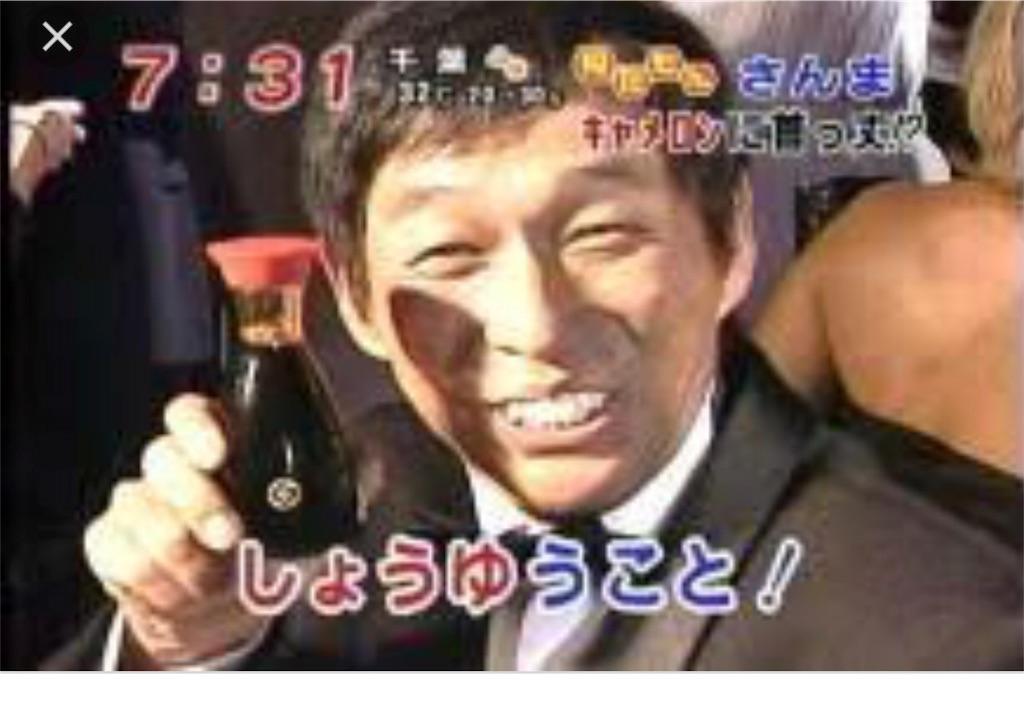 f:id:flat37takashi:20180217105639j:image