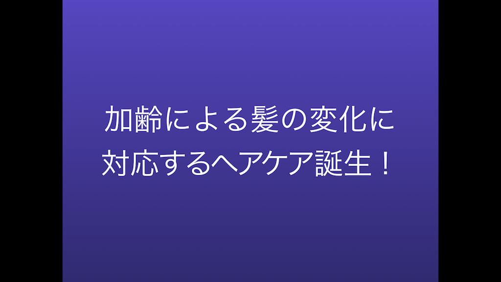 f:id:flat37takashi:20180306100446p:image