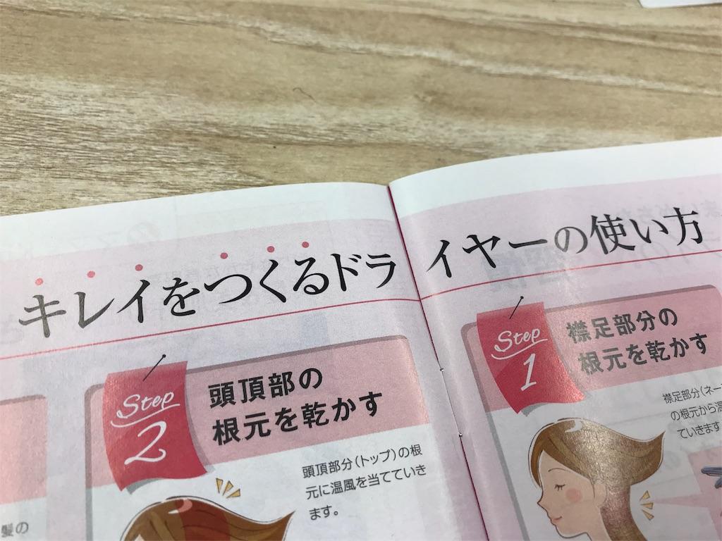 f:id:flat37takashi:20180317115338j:image