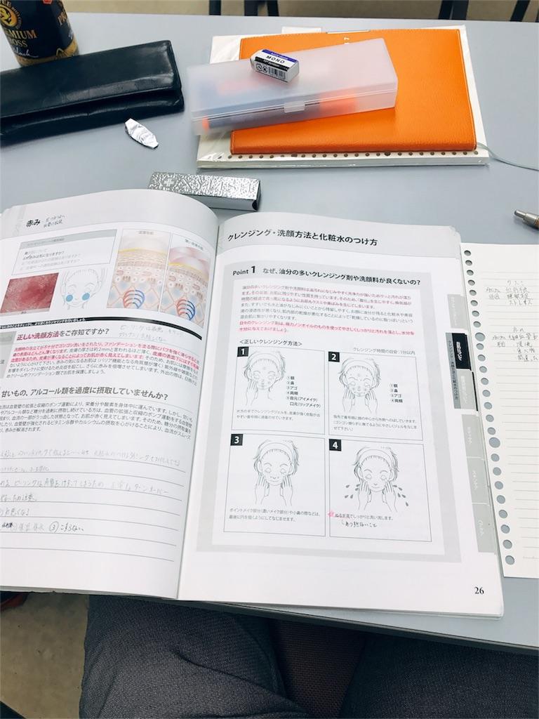 f:id:flat37takashi:20180324112048j:image