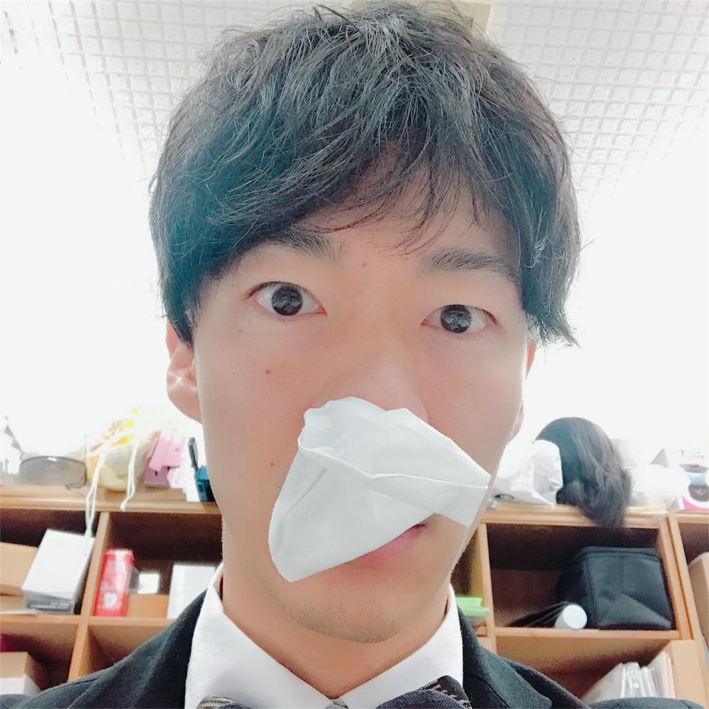 f:id:flat37takashi:20180329095928j:image