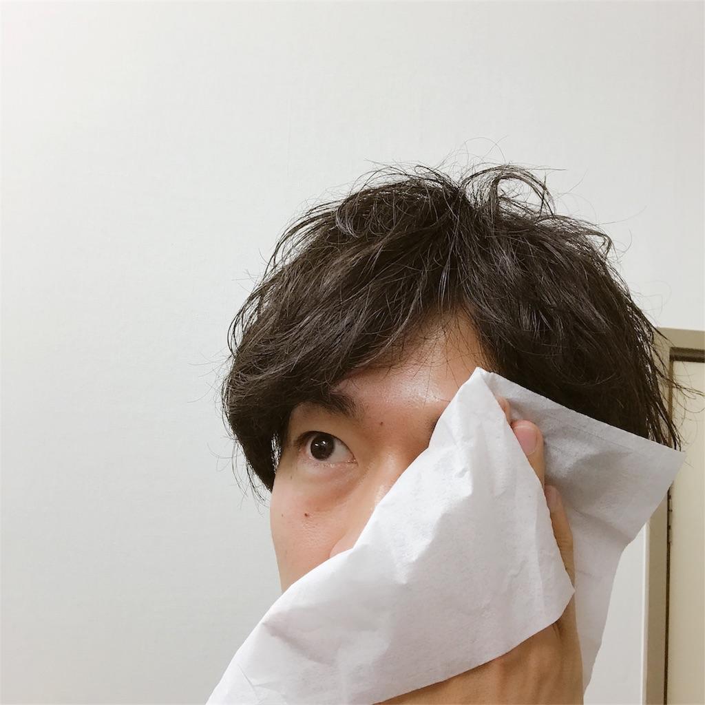 f:id:flat37takashi:20180502102913j:image