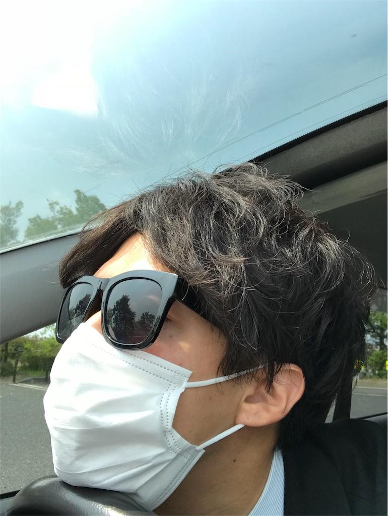 f:id:flat37takashi:20180524100352j:image