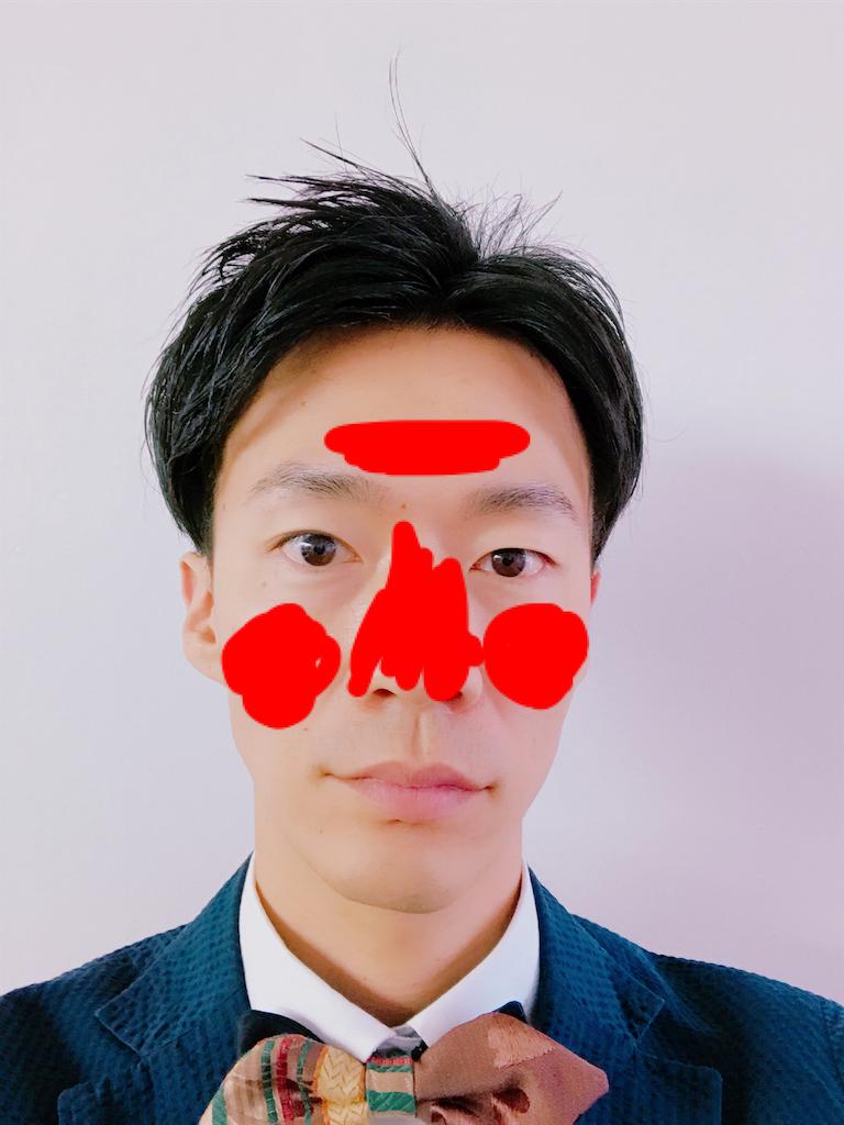 f:id:flat37takashi:20180526104327p:image