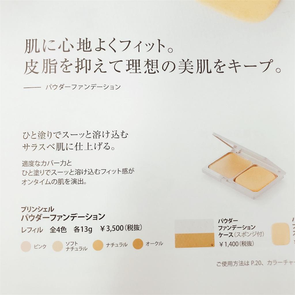 f:id:flat37takashi:20180621101337j:image