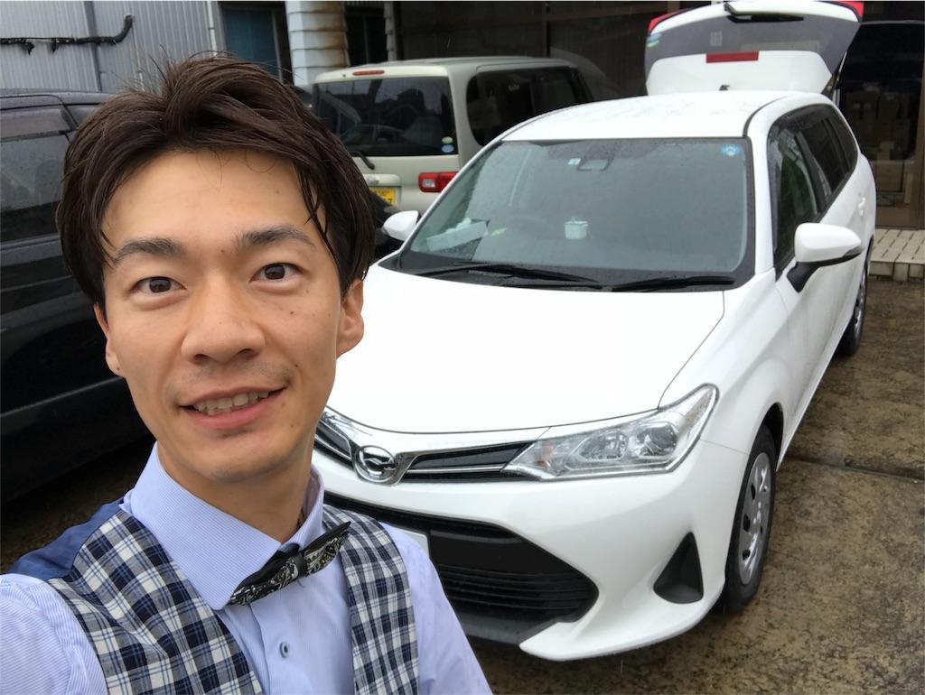 f:id:flat37takashi:20180707112426j:image