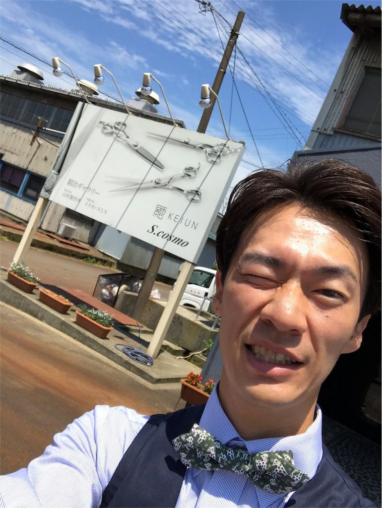 f:id:flat37takashi:20180714105829j:image