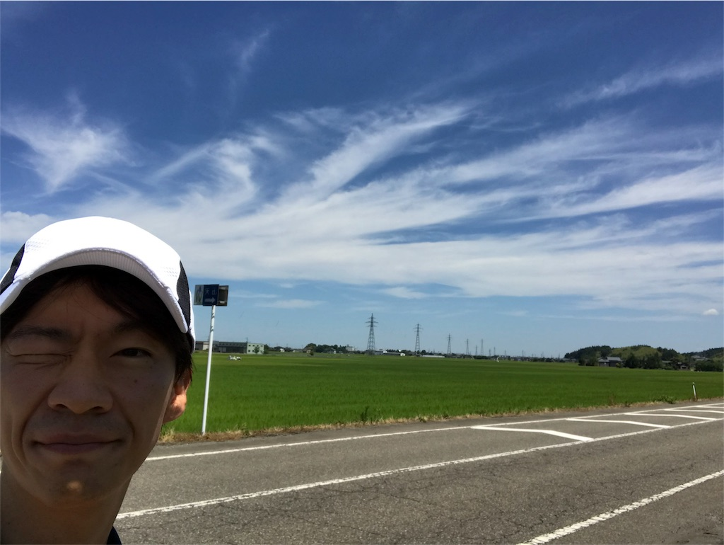 f:id:flat37takashi:20180731100943j:image
