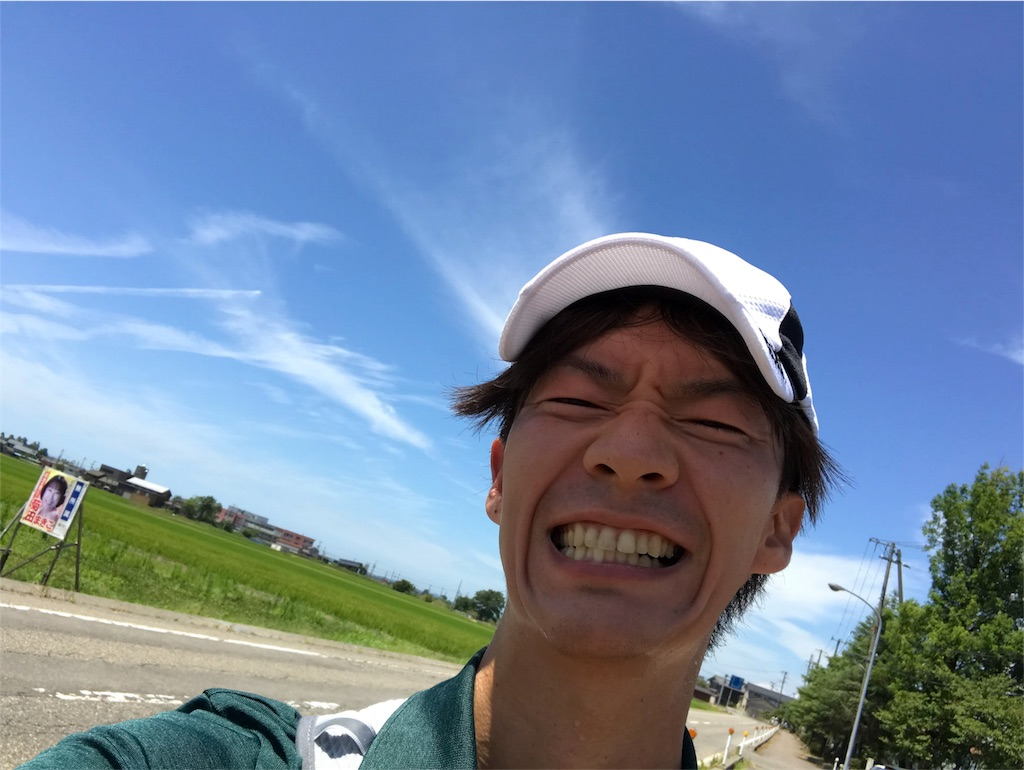 f:id:flat37takashi:20180731203949j:image