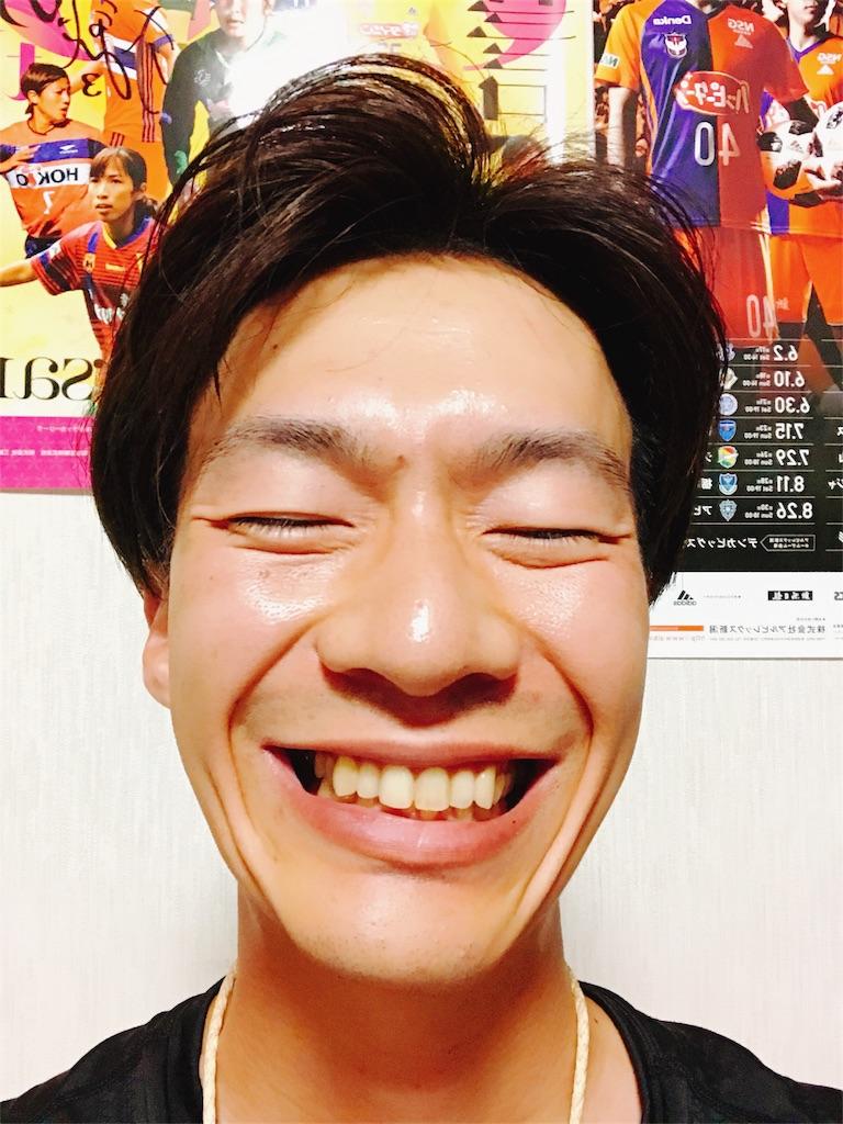 f:id:flat37takashi:20180731204159j:image