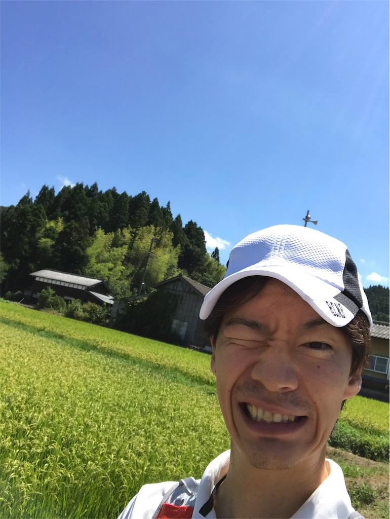 f:id:flat37takashi:20180812130951j:image