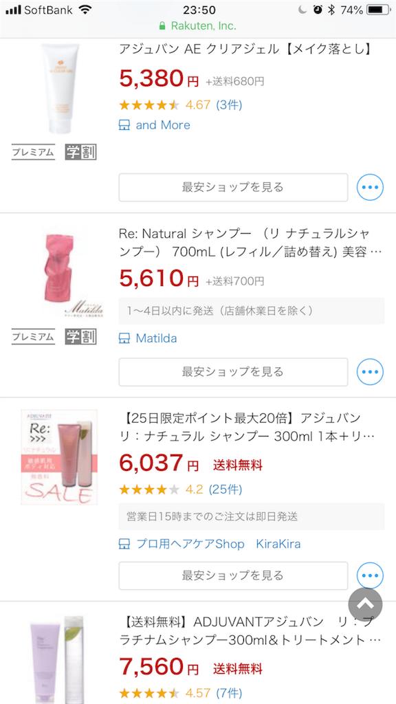 f:id:flat37takashi:20180826000231p:image