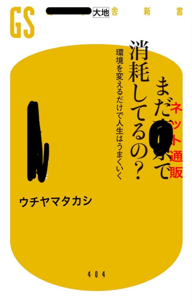 f:id:flat37takashi:20180826001158p:image