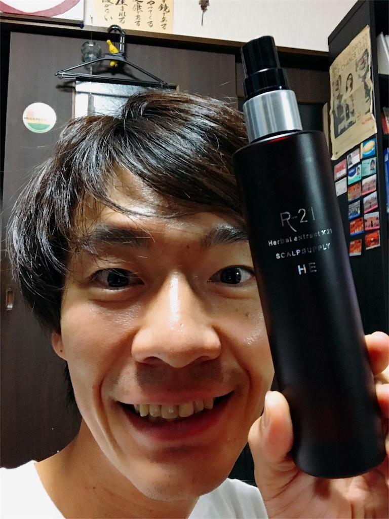 f:id:flat37takashi:20180905235723j:image