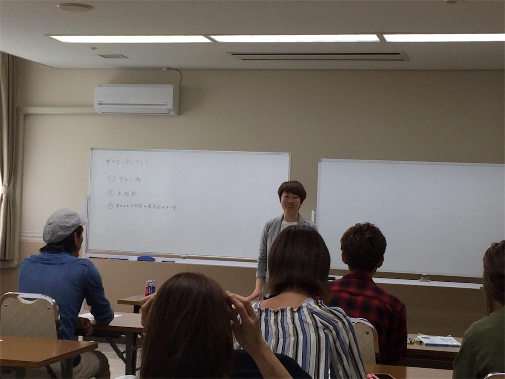 f:id:flat37takashi:20180922105017j:image