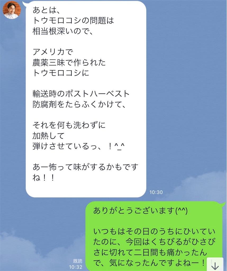 f:id:flat37takashi:20181006110234j:image