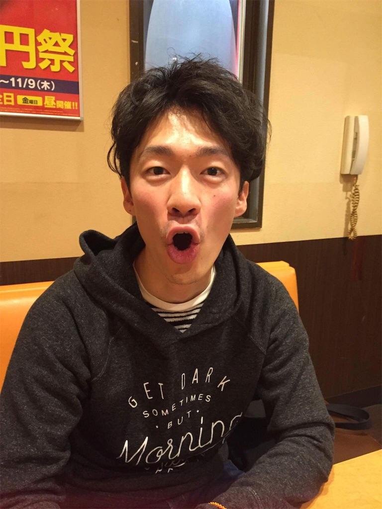 f:id:flat37takashi:20181030100333j:image