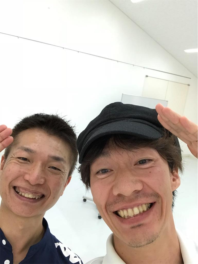 f:id:flat37takashi:20181106104317j:image