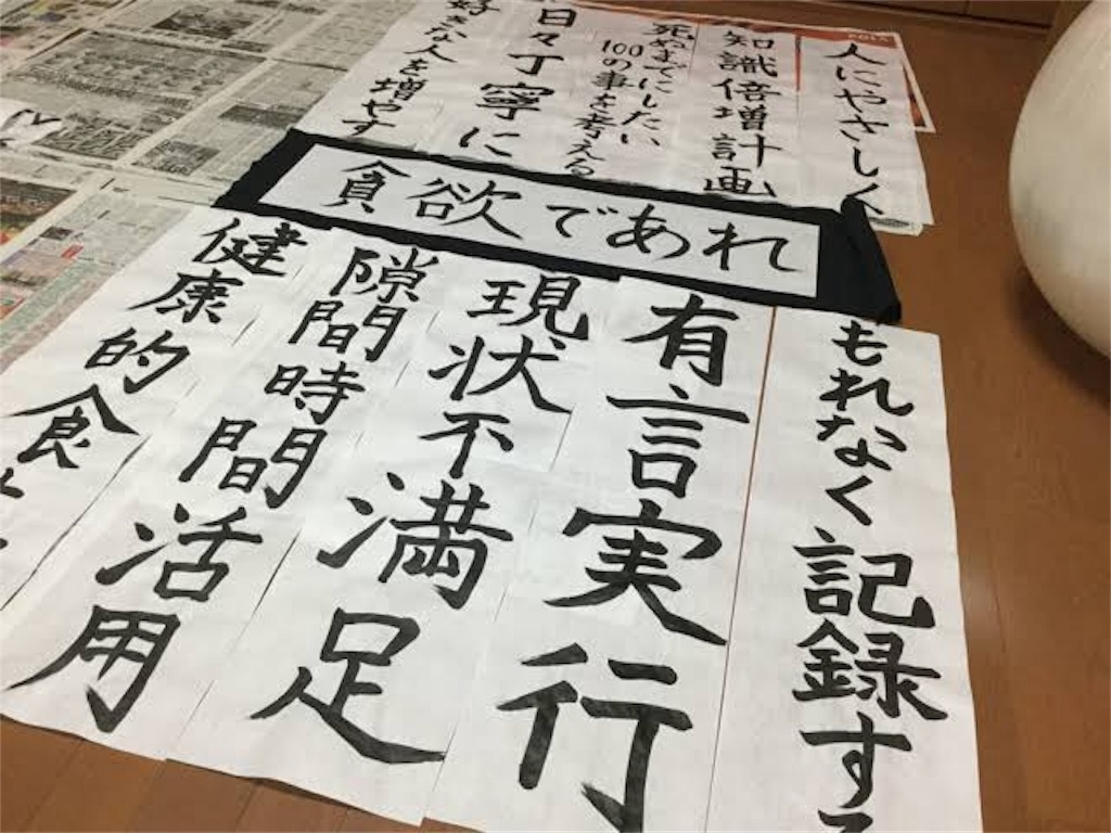 f:id:flat37takashi:20181226103230j:image