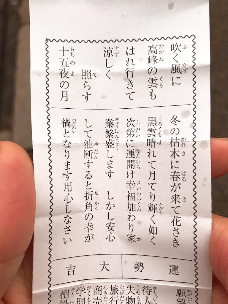 f:id:flat37takashi:20190102170254j:image