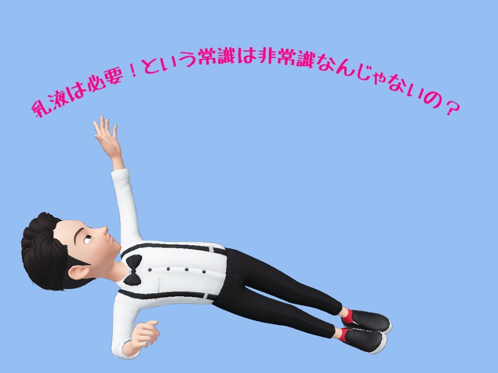 f:id:flat37takashi:20190119103606j:image