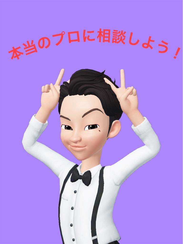 f:id:flat37takashi:20190119110945j:image
