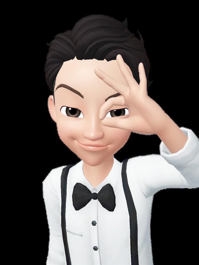 f:id:flat37takashi:20190126112325p:image