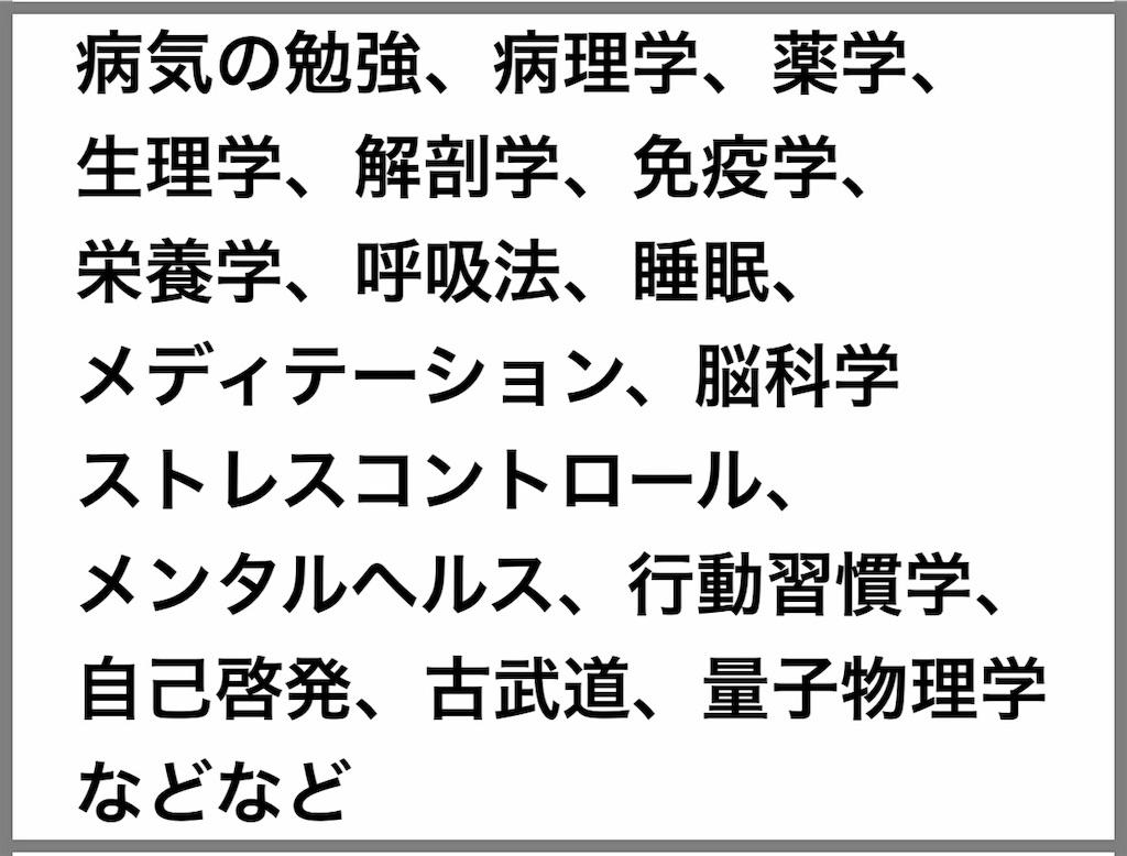 f:id:flat37takashi:20190212105108j:image