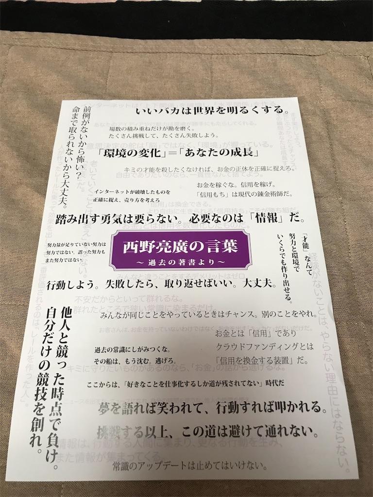 f:id:flat37takashi:20190217161535j:image