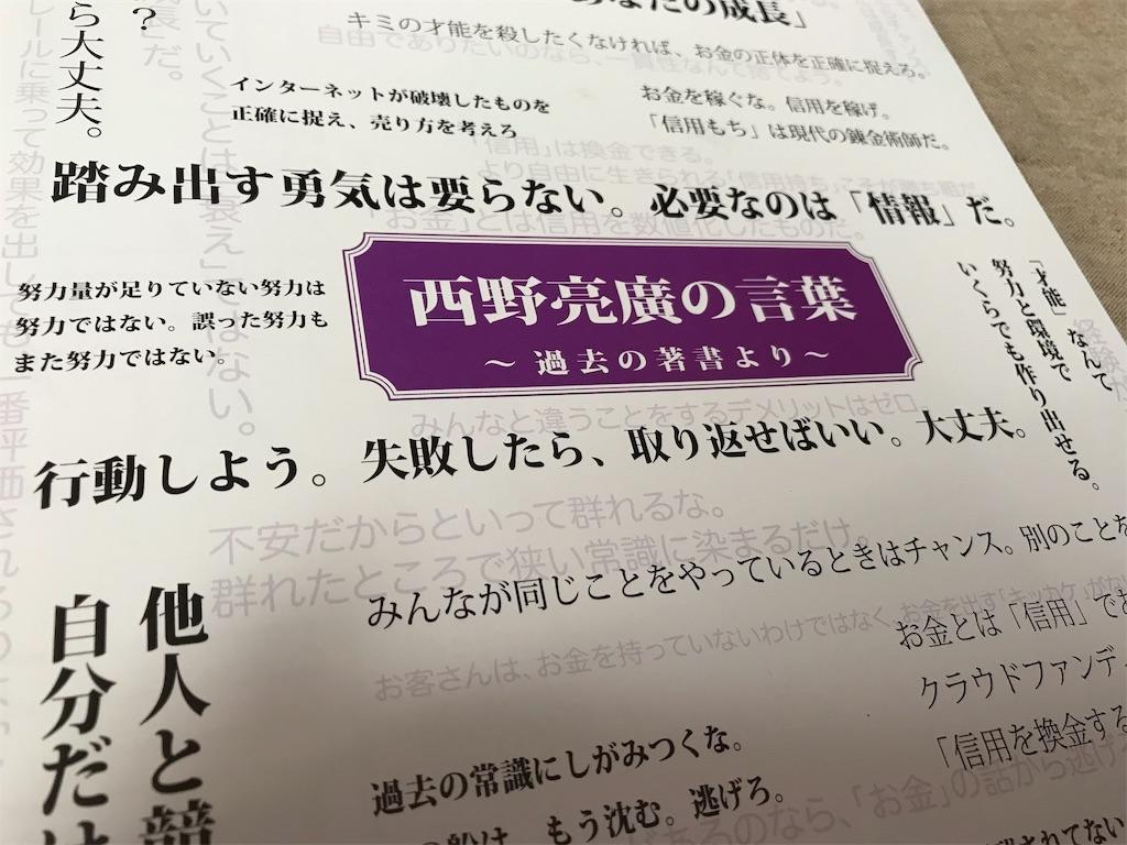 f:id:flat37takashi:20190217162555j:image