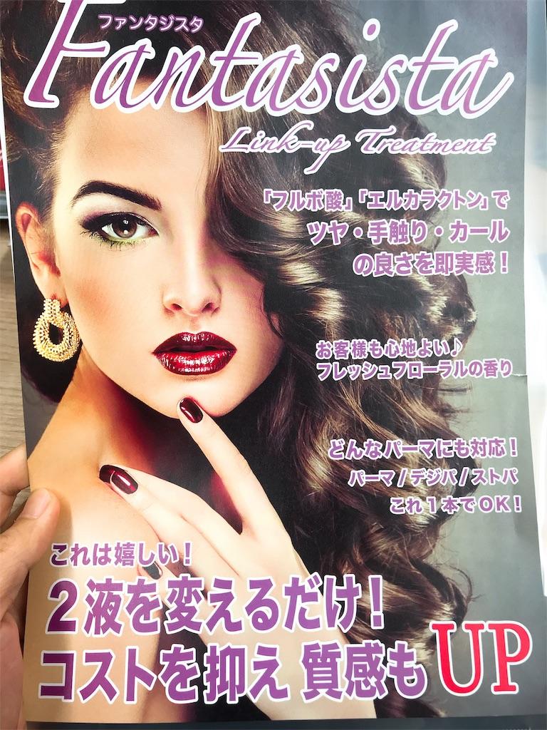 f:id:flat37takashi:20190306105333j:image