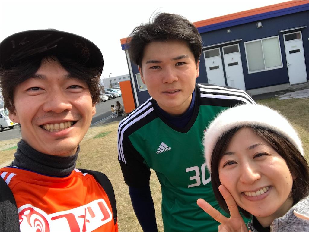 f:id:flat37takashi:20190310223353j:image