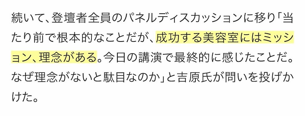 f:id:flat37takashi:20190316100611j:image