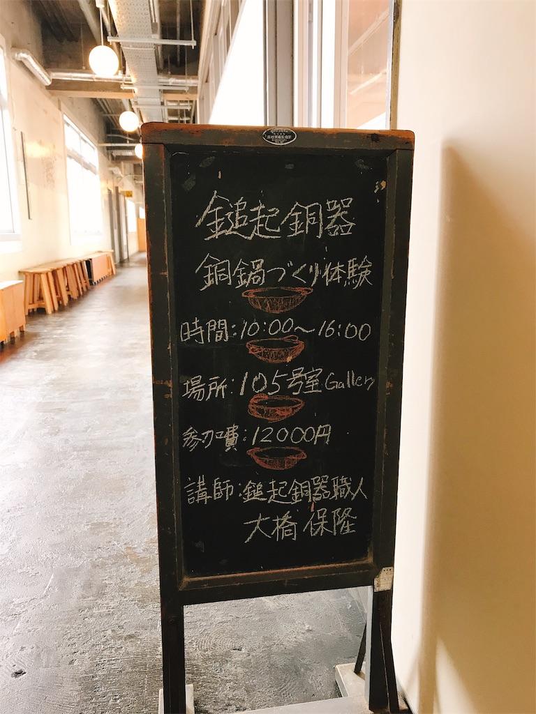 f:id:flat37takashi:20190317143011j:image