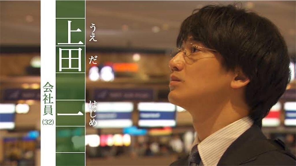 f:id:flat37takashi:20190320235107j:image