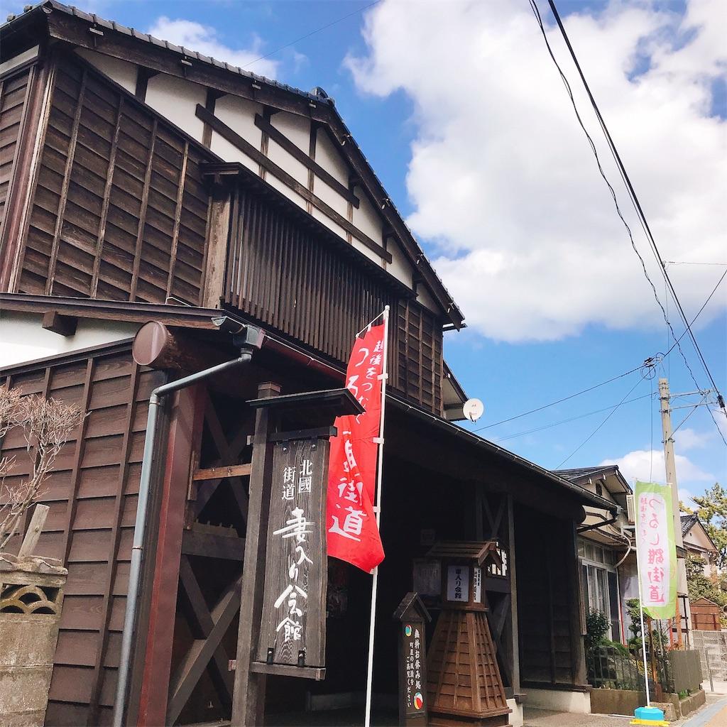 f:id:flat37takashi:20190324203155j:image