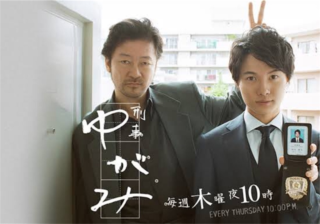 f:id:flat37takashi:20190326101256j:image