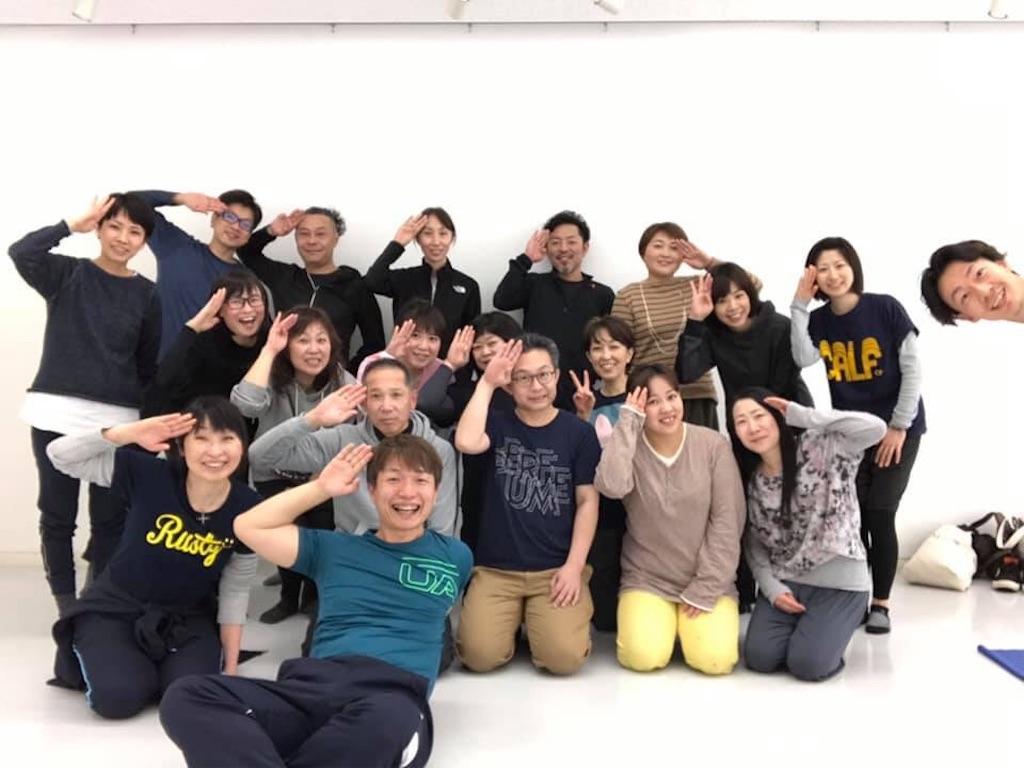 f:id:flat37takashi:20190326101948j:image