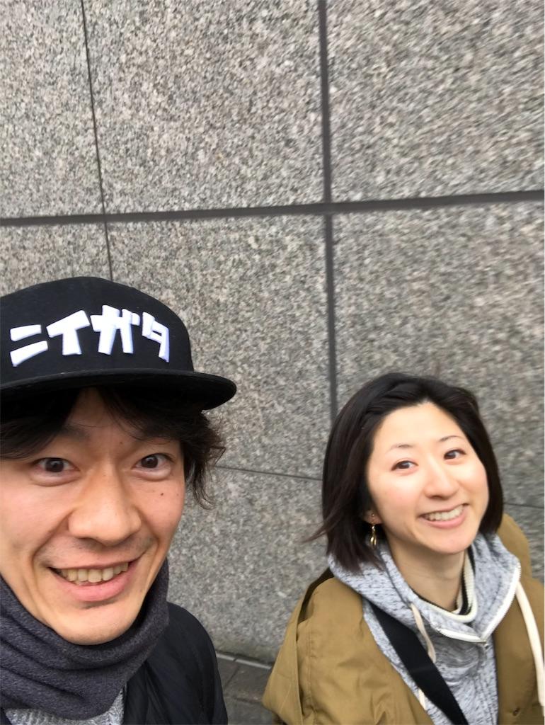 f:id:flat37takashi:20190330221744j:image