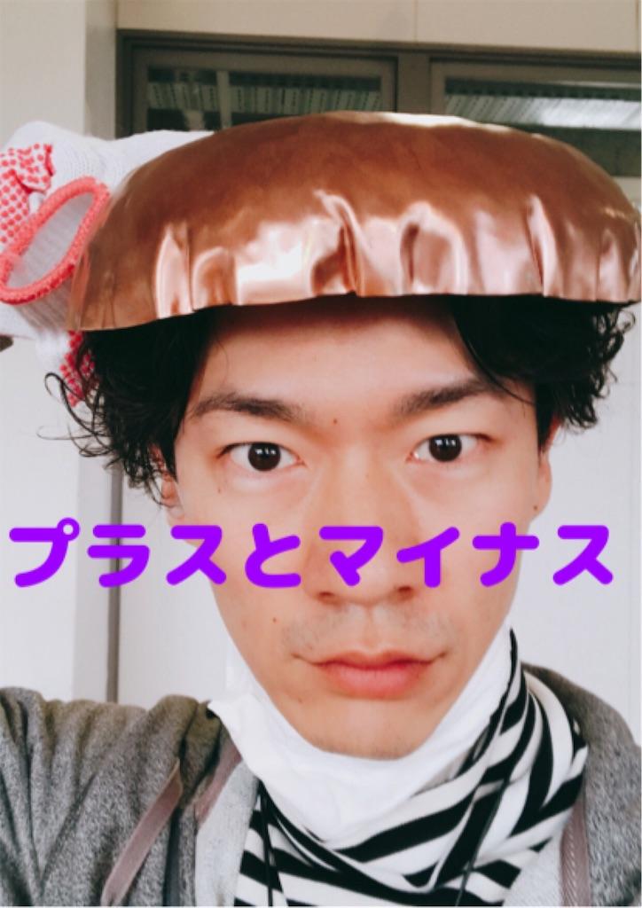 f:id:flat37takashi:20190403100006j:image