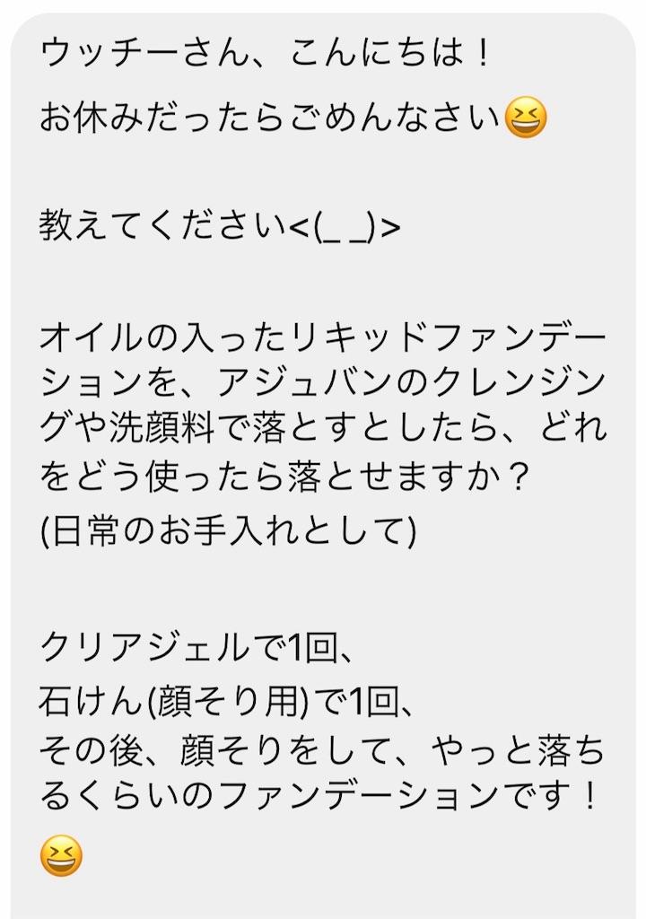 f:id:flat37takashi:20190408222125j:image