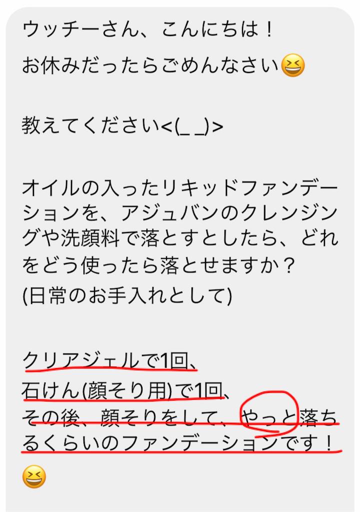 f:id:flat37takashi:20190408223950p:image