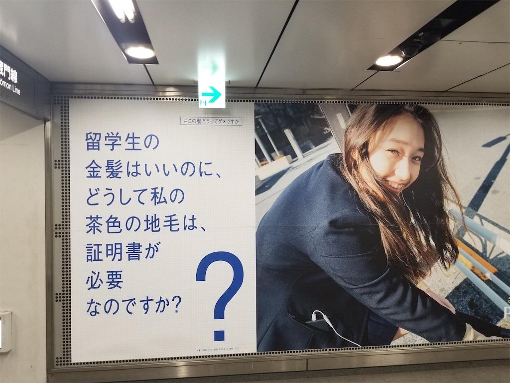 f:id:flat37takashi:20190416001945j:image