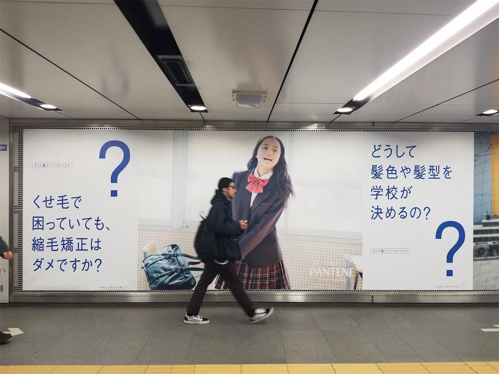 f:id:flat37takashi:20190416002043j:image