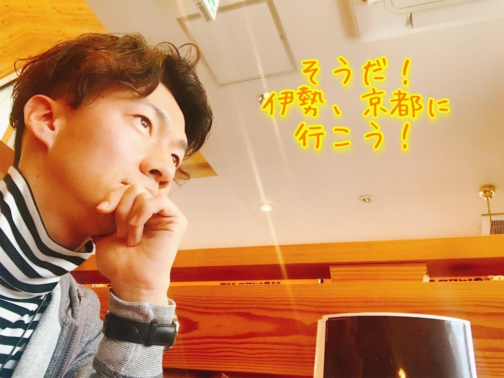 f:id:flat37takashi:20190427105827j:image