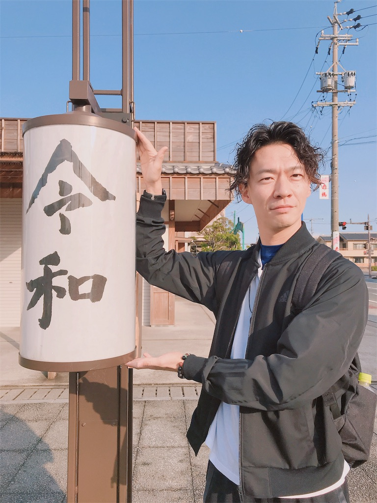 f:id:flat37takashi:20190502183541j:image